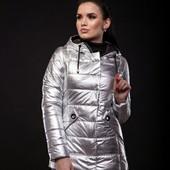Распродажа на складе. Женские демисезонные куртки 44-52