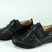 Натуральная кожа туфли для мальчиков Все размеры 32-37!!! Быстрое СП! Едут!