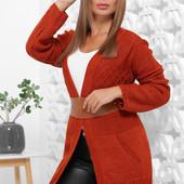 Отправка одной посылкой. Шикарные кардиганы, брюки, юбки,платья, джемпера, производитель Украина.