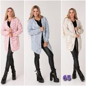 Новинка 2019!!! Пальто из ангорки Альпака трендовая модель! кардиганы размеры 44-56