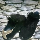 расспродажа последние рр обувь