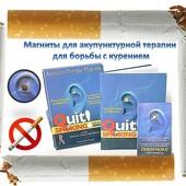 Не можешь бросить курить? Магнит от курения зеро смок - то что тебе нужно!!!