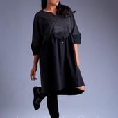 Платье № 3, размер +48