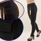 Выкуплены.джинсики на ФЛИСе! качество отменное! 2 цвета!