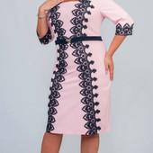 Срочная Распродажа только 4 дня.Супер стильные платья Премиум класса р 50-56.Турция.Отличного качест
