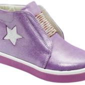 Ортопедическая обувь 4Rest-Orto,массажные коврики,ортопедические подушки.