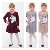 Классные платья на девочек ростом 104-152. Замеры. Выкуп от 1 единицы и сбор