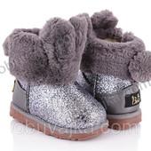 Взуття для дівчаток Зима. Фото 5 вже в наявності, є вільні розміри