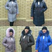 Якісні зимові куртки. Найнижчі ціни на СП. Швидкий збір.