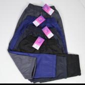 Новинка - Штаны деми!!! Полукомбинезоны и штаны зима отличного качества!