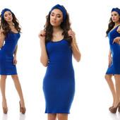 Кто со мной  акция цена супер !!!Соблазнительное коктейльное платье и комплекты любое 205гр немного!