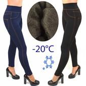 В наличии) Лосины под джинс джегинсы на меху до -20, р.42-48