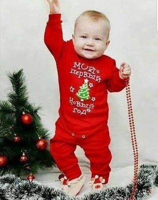 0b5098a77c3f Новый год для малышей! Срочный выкуп!!! Супер качество! Цена бомба-шара!  Готовим подарочки!