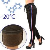 Теплые! На Меху! Хит! Красивые брюки отличного качества!