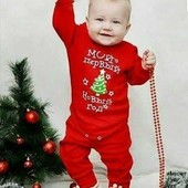 Новый год для малышей! Срочный выкуп!!! Супер качество! Цена бомба-шара! Готовим подарочки!