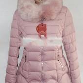 Зимняя женская куртка,срочные брони очень нужны)выкуп 14.11