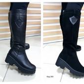 Сп сапоги ботинки зима,кожа/замш