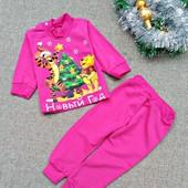 СП Костюмы для девочек и мальчиков,пижамки,одежда на НГ