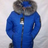 В наличии 50р 52р!!! Шикарные женские куртки!!! Качество превосходное!!! 44р-52р
