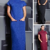 Новые модели!Платья макси!Каждое фото от 42 до 54,56,58,60-62 размера!Заказ сразу!Без сбора!