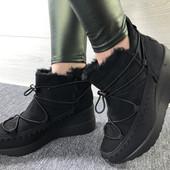 суперские ботиночки 36-41.. заказаны черные (очень удобная колодка) цена шара!!!