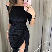 Стильные платья и юбки   до 50 размера