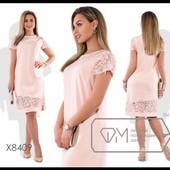 Шикарные платья с 3Д кружевом.  Выкуп от 1 ед, быстрая отправка.