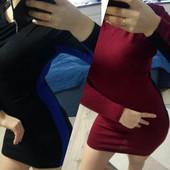 Розпродаж 100 грн плаття, дешевше немає, все в наявності, відправка зразу після оплати