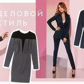 Одежа Gepur по самым выгодным ценам!