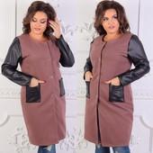 Распродажа на складе.Шикарные кашемировые пальто-кардиган р 50-56 Отличного качества.Цена супер!!!