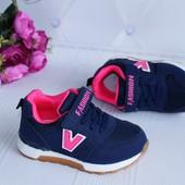 Завтра в наличии! Детские кроссовки бренда Tom.m (Boyang) для девочек (рр. с 27 по 32)