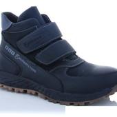 Большой выбор деми-ботиночек для мальчиков, качество отменное! Р-ры 32-37