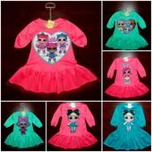 Супер Платье. 4 расцветки. Готовимся к 8 марта!!!