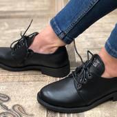 Выкуплены!!! Качественные, удобные, стильные женские туфли!