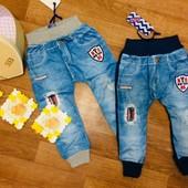В наличии 86, 92, 98, 104, 110см!!!! Крутые комбинированные штанишки для мальчишек. Венгрия!