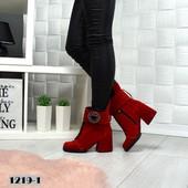 Шикарные натуральные ботинки, разные модели. Качество отличное! Фото реал! Новые модели в комментах.