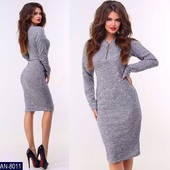 Срочная Распродажа на складе.Отличные платья Ангора софт р 42-54 Отличного качества.Цена шара 249 гр