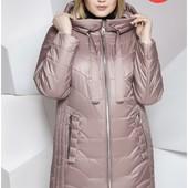 Женские демисезонные куртки в размерах 50-66. Собираю заказ.