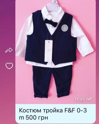 d68dacf2db0382 Дитячий одяг та взуття 'pepco, F&D, kikk' совместная покупка и ...