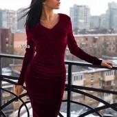 Плаття прямо до вас, від виробника!!! Модний Дешевий та Якісний Одяг!!!