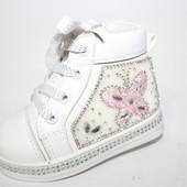 Ботиночки для принцесс
