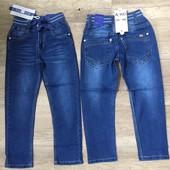 Хит весны,  демисезонные  джинсы для мальчиков,  р 110-180, таких цен больше не будет!!