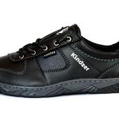 Спортивные кроссовки черного цвета - Украина (КТФ-7ч)