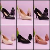 Цены ниже нет! Модные туфли на каблуке и не только, выкуп от 1 пары!