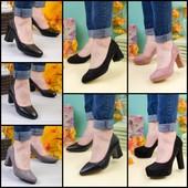 Цены ниже нет! Модные туфли на каблуке и не только.
