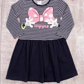 Одежда для девочек,низкие цены,выкуп от одной единицы!