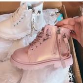 Осенняя обувь для девочек