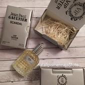 К 8 Марта!Шикарнейшие парфюмы в подарочном формате! Большой выбор! Супер качество!