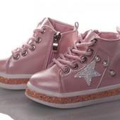 Стильные демисезонные ботинки для девочек.Отправка в день оплаты.