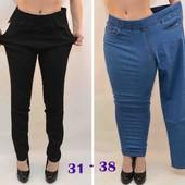 Женские комфортные джинсы-стрейч, размер батал!